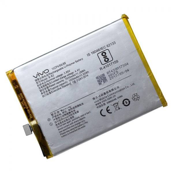 Pin sử dụng cho điện thoại vivo