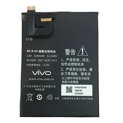 Viên pin bên trong điện thoại vivo